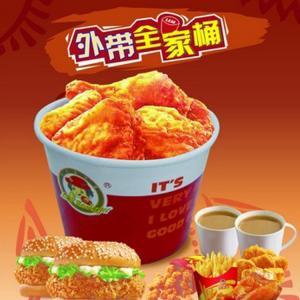 China KFC custom lenticular advertising flip changing plastic picture 3d lenticular printing services wholesale