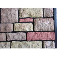China Multiple Color Artificial Wall Stone For Indoor /  Outside Wall Decoration wholesale