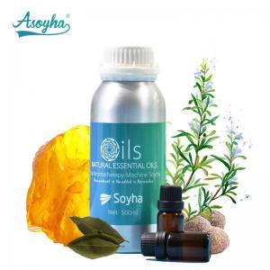 China Diffuser Humidifier Aroma Essential Oil , Therapeutic Grade Essential Oils wholesale