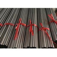 China ASME SA789 Stainless Steel Duplex Steel 2205 Welded Pipe UNS S31803 / UNS 32205 wholesale