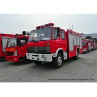 Rescue Fire Truck With Fire Engine 5500Liters Water , Fire Brigade Vehicle