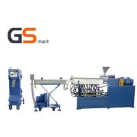 China Mini granulator twin screw extruder home use granulation PP PE making machine wholesale