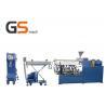 Buy cheap Mini granulator twin screw extruder home use granulation PP PE making machine from wholesalers