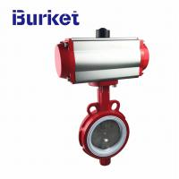 China XYDF50 Flange 2'' Pneumatic Actuator Butterfly Valve on sale