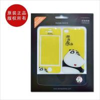 China Lovely Cobopanda Color Sticker Skin For iphone 4 4S XTone wholesale