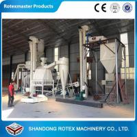 China High Effiency Counter Flow Poultry Feed Pellet Cooler / Biomass Pellet Cooler wholesale