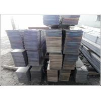 China Building Construction Carbon Steel Flat Bar Cutting Available 12 mm * 8 mm Size wholesale