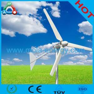 China 2000W Wind Turbine Generator For Seaside/Farm wholesale