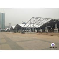 Buy cheap 30M×50M Exhibition Tent Trade Show Tent With Aluminum Frame PVC Cover from wholesalers