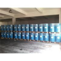 China High Temperature Epoxy Resin Catalyst CAS 11070 44 3 Good Heat Durability wholesale