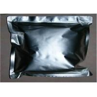 China Glabridin 59870-68-7 Cosmetic Intermediates Raw Materials For Skin Oxidation wholesale