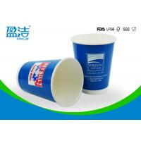 Custom Logo Insulated Paper Coffee Cups , 400ml Thermal Disposable Cups For Espresso