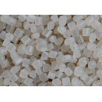 China Recycled HDPE Plastic Granules For Film / Non Woven / Pipe Coating / Cable Shield wholesale