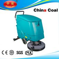China 530/60 HAND-PUSH FLOOR SCRUBBER for cleaning Supermarket, Warehouse on sale