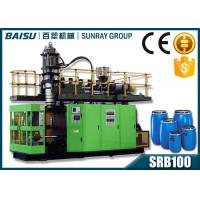 China SIEMENS Motor Driven Plastic Bottle Blowing Machine 1 Year Guarantee SRB100 wholesale