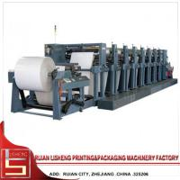 China roll to roll PLC system Flexo Printing Unit paper cup , carton on sale