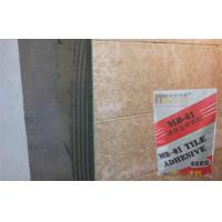 Quality Bathroom Paper Tiles / Mosaic Tiles Adhesive High Bond Synthetic Tile Glue for sale
