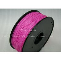 Quality Stable Performance Purple HIPS 3D Printer Filament Materials 1kg / Spool for sale