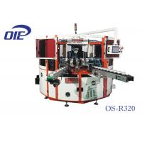 China Cosmetic Tube Screen Printing Machine / Three Color Fully Automatic Printing Machine wholesale