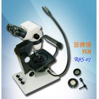 Buy cheap Fable New Generation Swing Arm 6.7-45X Gem Binocular Microscope from wholesalers