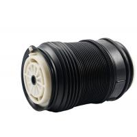 China A2123200725 Rear Left Air Suspension Spring For Mercedes W212 wholesale