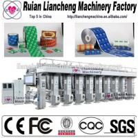 China Paper in roll palstic in roll Rotogravure printer on sale