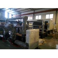 China Paper Cutter Machine Heavy Duty Paper Sheet Cutter 400 To 1600mm Length wholesale