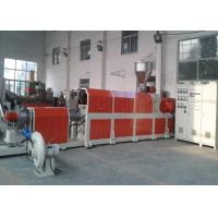 China Recycling Pelletizing Plastic Recycling Extruder , HDPE LDPE PP Plastic Film Granulator Machine wholesale