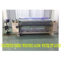 China Plain Shedding Water Jet Weaving Loom , Double Nozzle Loom Weaving Machine wholesale
