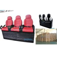 China 5D movie theater chair supplier Motion Theater Chair stimulating scene, COME TO enjoy more exciting wholesale