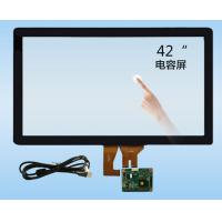 China CTP G+FF 42 Inch Projected Capacitive Touch Screen Controller With SHARP IC wholesale