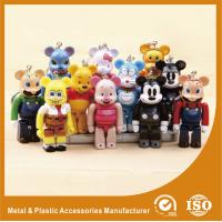 China Miniature Yellow Keychain Plastic Toy Figures 3D Injection Gifts Portable wholesale