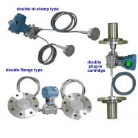 China double remote seal DP level transmitter wholesale