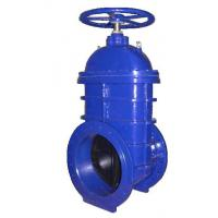 China Actuated EPDM / NBR Resilient Seated Bolted Bonnet Gate Valve / Water Gate Valves wholesale