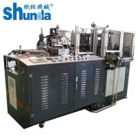 China Safe Paper Cup Forming Machine , Stable Disposable Paper Products Machine on sale