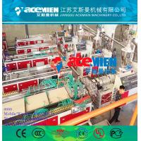 China pvc wall panel extruder making machines with double screw wholesale