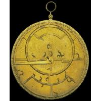 Quality 2012 al kaabah direction compass for sale