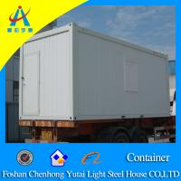 China china supplier shipping container home on sale