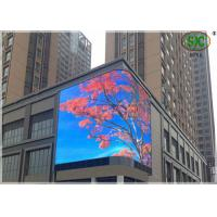 China HD PH25 Outdoor SMD LED Video Screen With 1600/m² For School / Airport wholesale
