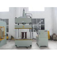 China Digital 200ton Four-Column Hydraulic Press For Plastics Moulding automatical Industry on sale