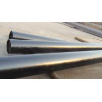 China Butted welding pipe bend wholesale