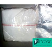 China Female Progesterone Hormones Antiprogestogens Mifepristone Mifepriston Dianhydride wholesale