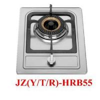 China One Burner Gas Stove (HRB55) wholesale