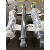 Buy cheap VOE14572352 EC250D BUCKET hydraulic cylinder from wholesalers