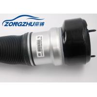 Front Left Air Ride Suspension Shock Absorbers A2213200438 for Mercedes W221 4Matic
