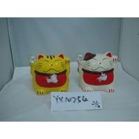 Japan Style Ceramic Fortune Cat Coin Bank