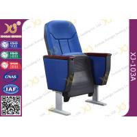 Buy cheap Solid Wood Home 3D Model Commercia Auditorium Chair For Conference Room Seating from wholesalers