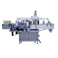 Quality Square Round Container Filling Machine Double Sides Sticker Labeling Machine for sale