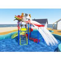 Quality Saftey Colorful Theme Park Ride Design Build Project Interactive Ocean Style for sale