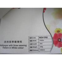 China Eco Inkjet Printing Media Fiber Wallpaper Solvent With TC Wall Covering for digital printer wholesale